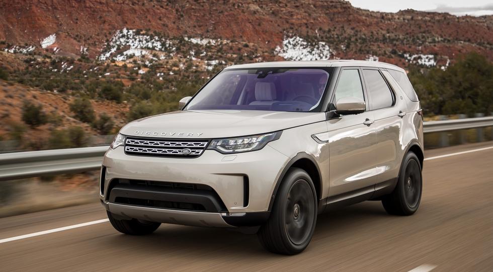 Jaguar Land Rover может купить производителя люксовых авто