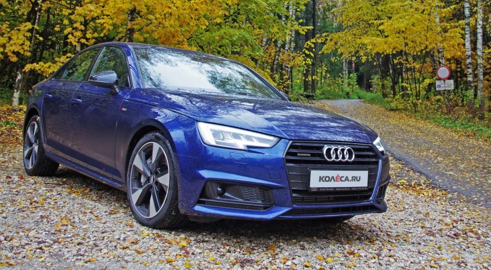 Что такое лаконичность: тест-драйв Audi A4 2,0 TFSI quattro