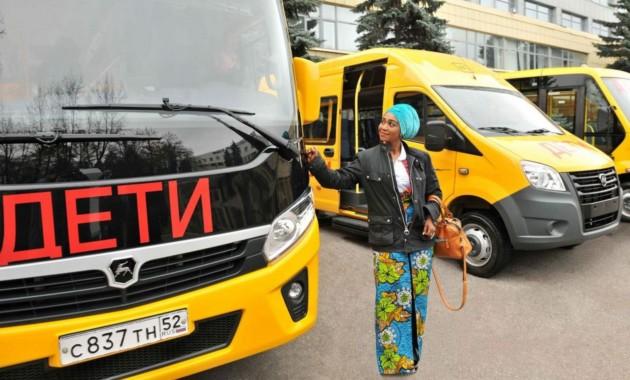 19ОктВ Республику Гана отправят школьные автобусы Группы ГАЗ