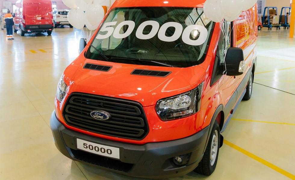 Завод Форд Sollers вЕлабуге выпустил 50 000 Форд Transit