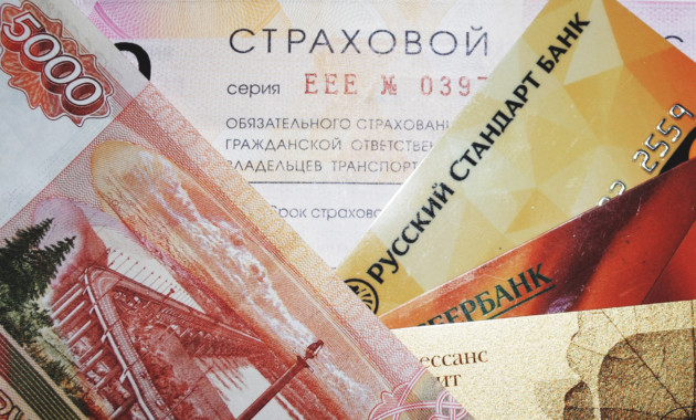 Жители России смогут приобрести полис ОСАГО через мобильные телефоны