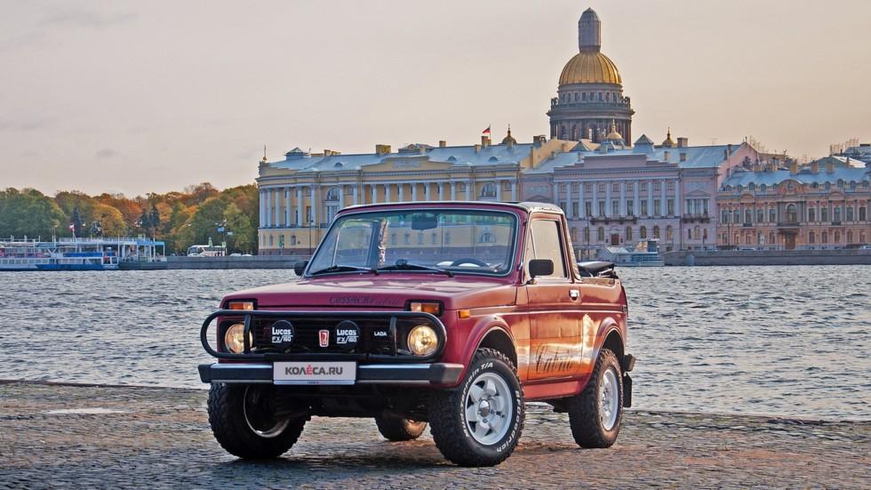 А я сяду в кабриолет: тест-драйв Lada Niva 4Г—4 Cossack Cabrio
