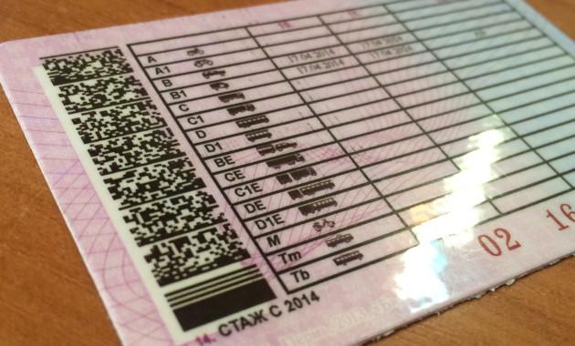 Иностранцы живущие в РФ неменее полугода будут обязаны менять водительское удостоверение