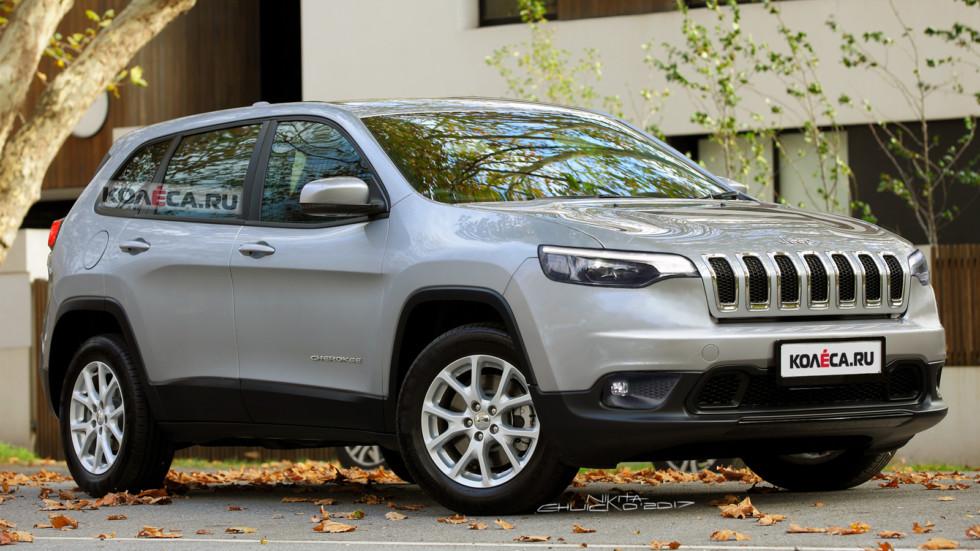 Обновлённый Jeep Cherokee: первые изображения