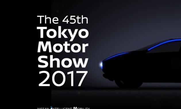 Nissan поделился тизером своего первого электрического кроссовера