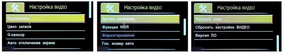 Какое разрешение экрана лучше для видеорегистратора купить авторегистратор не дорогой