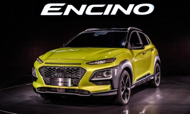 Кроссовер Hyundai Encino представлен в Гуанчжоу