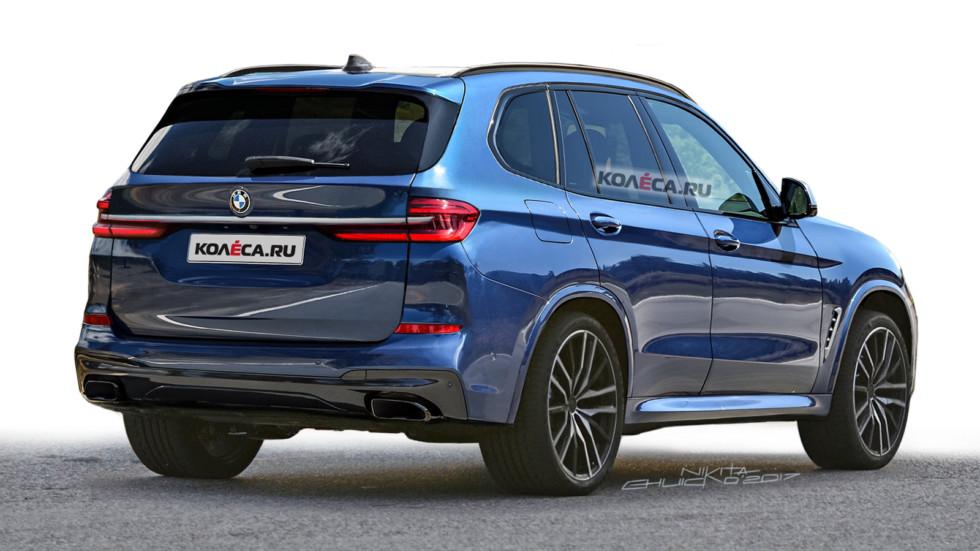 BMW X5 G05 rear