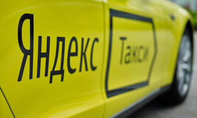 Антимонопольщики согласовали объединение Uber и«Яндекс Такси»