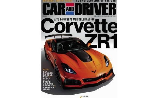 09НояChevrolet Corvette ZR1 рассекретили до дебюта в Дубае