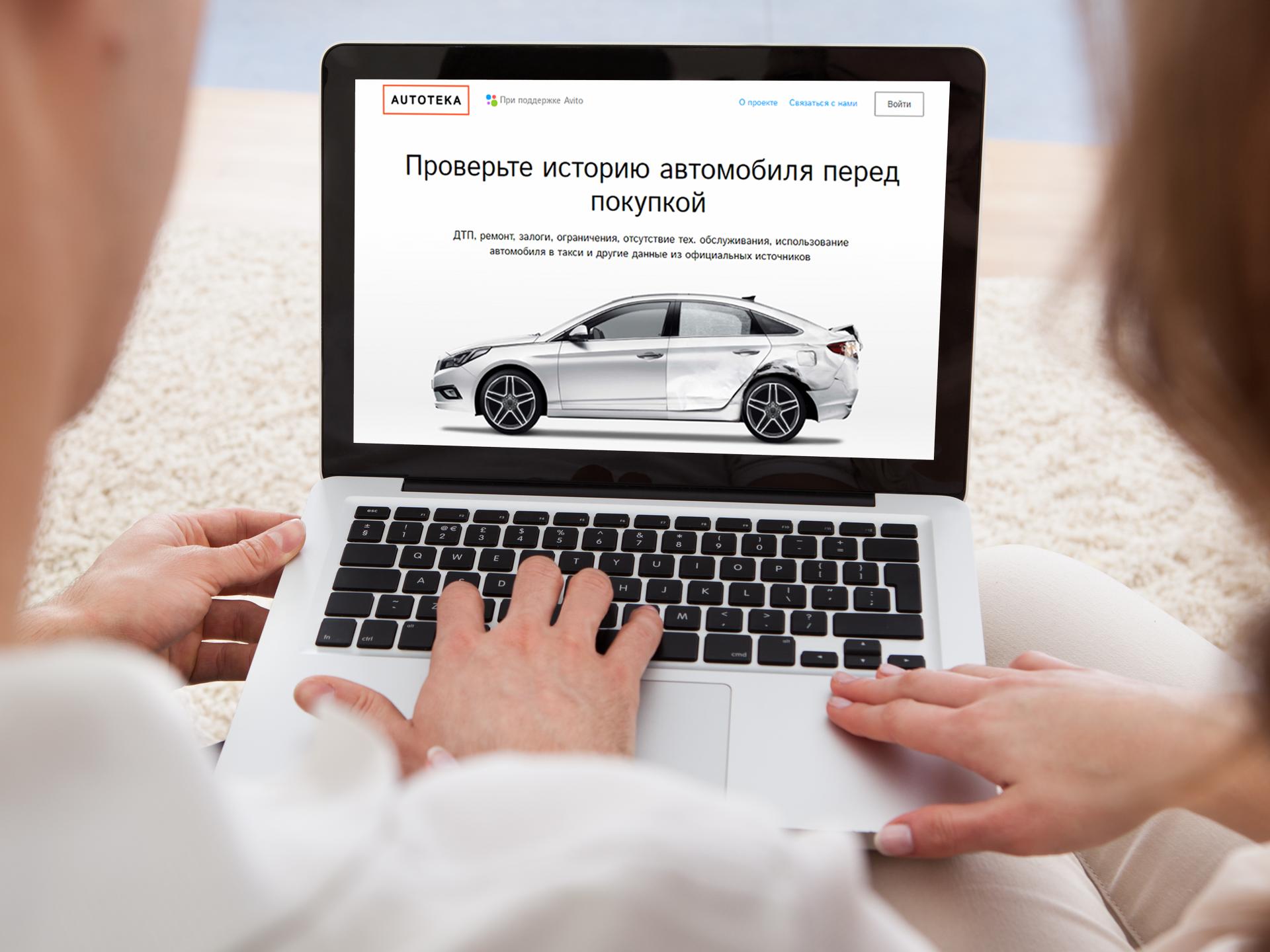 База данных марок и моделей автомобилей. Скачать базу по автомобилям.