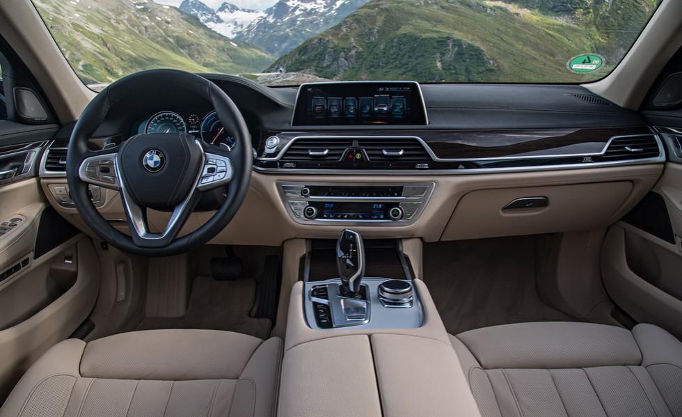 Новый седан БМВ 745e iPerformance будет гибридным