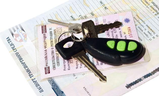 Смоленским любителям автомобилей больше непродадут «красивые» номера