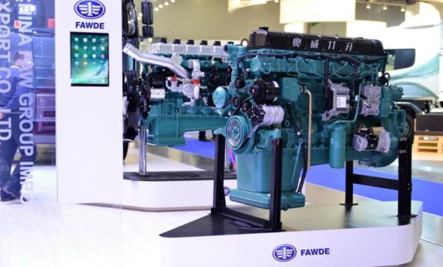 FAW привез в Россию новые моторы