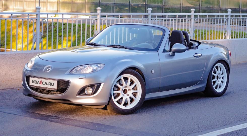 Адепт секты поворотов: опыт владения Mazda MX-5