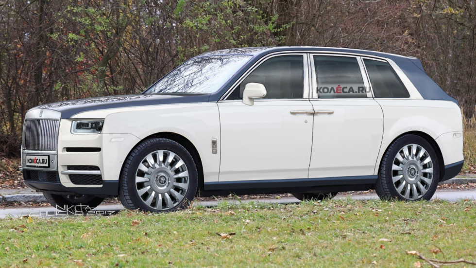 Rolls Cullinan front1