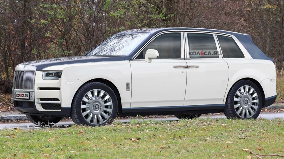 Rolls Cullinan front1