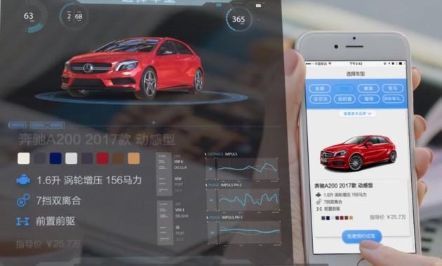 Новый сервис Alibaba: приглянулся автомобиль на улице – закажи тест-драйв
