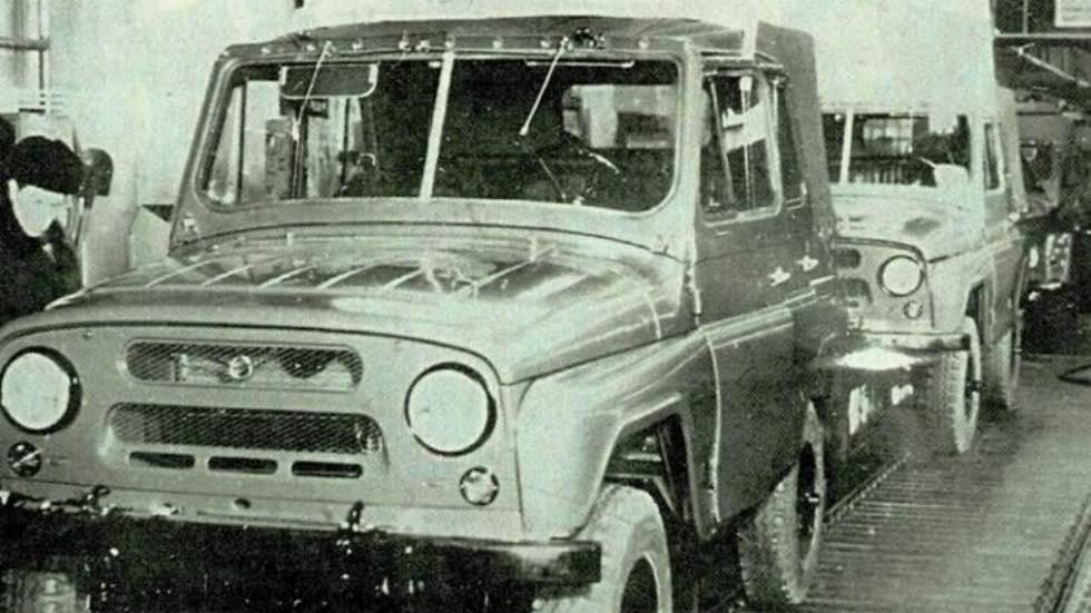 uaz-469-45-2