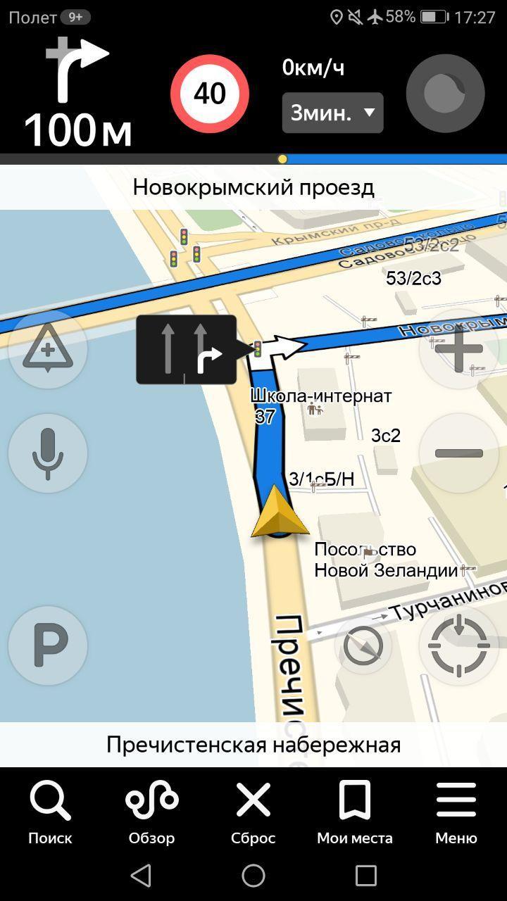 Яндекс.Навигатору и Яндекс.Картам больше не нужна Сеть для построения маршрута