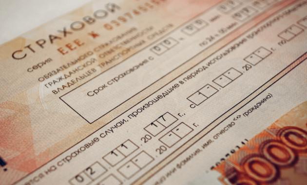 В Российской Федерации могут увеличить штраф заотсутствие полиса ОСАГО