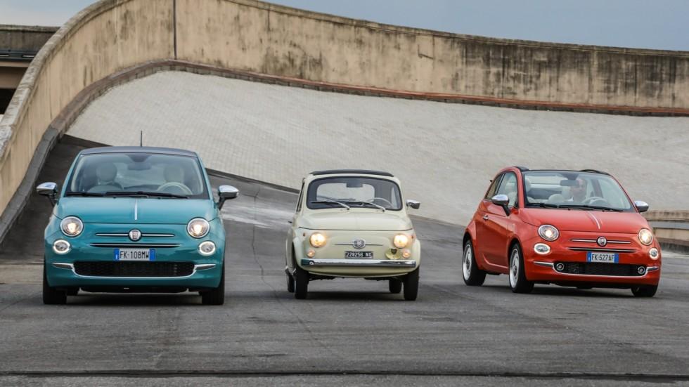 На фото: Fiat 500