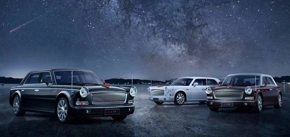 Hongqi L5 Limited Edition
