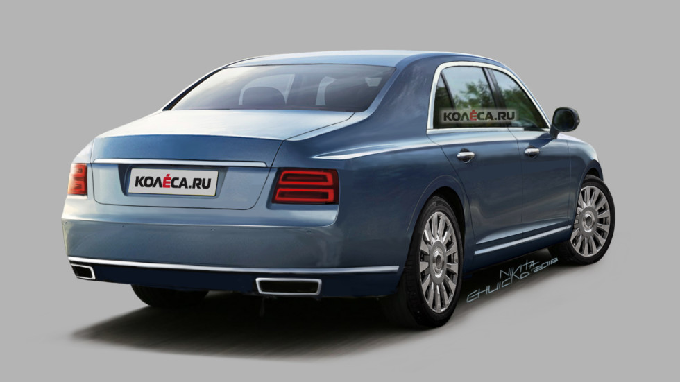 Limo rear1