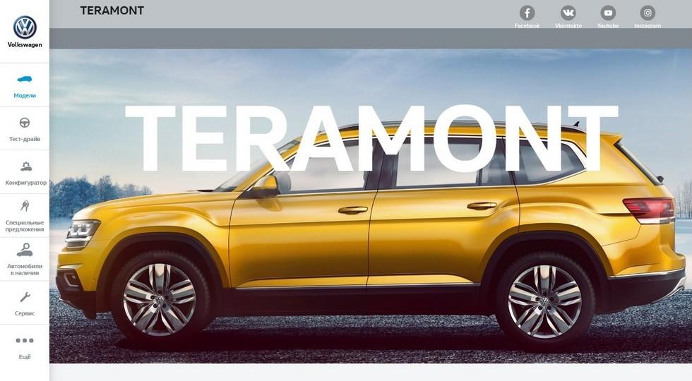 Совсем скоро в РФ приедет VW Teramont