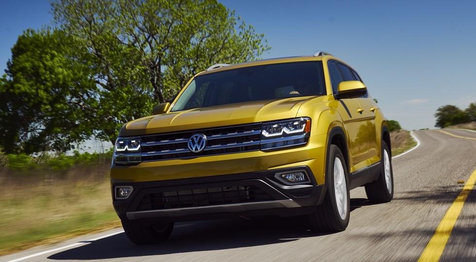 VW сертифицирует Teramont для РФ