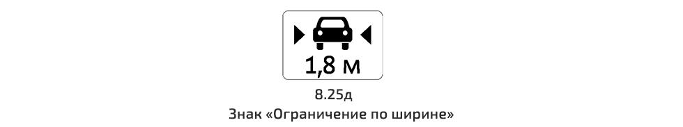 21_огранич-по-ширине