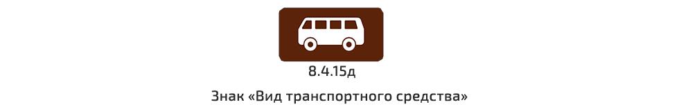 23_вид-тс