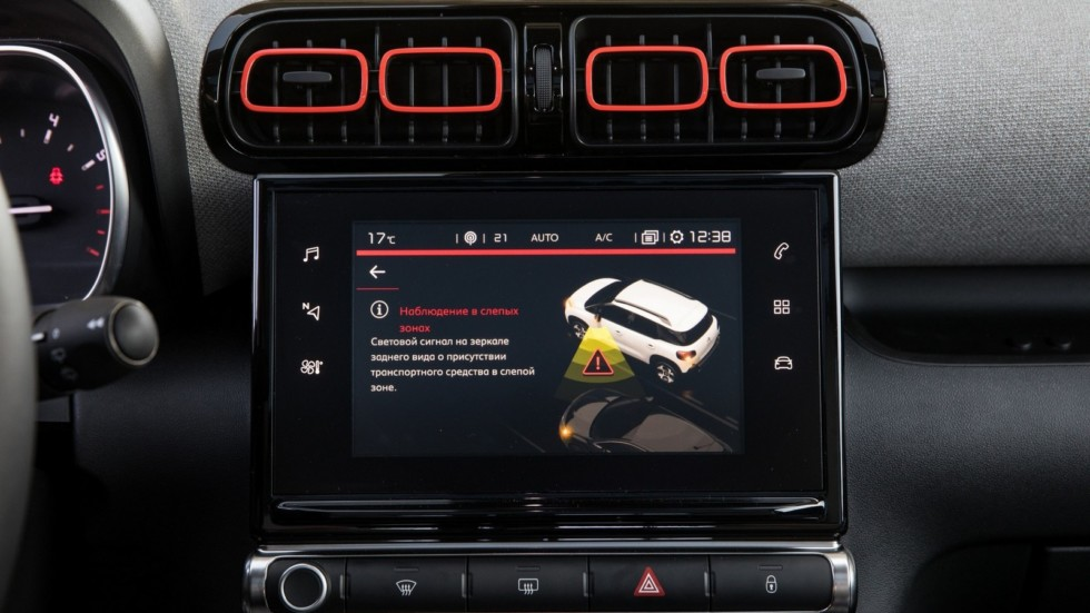 Citroen_C3_Aircross_(interior)-14