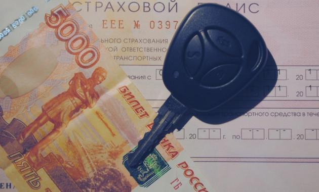 ВБашкирии схвачен подозреваемый вподделке полисов ОСАГО
