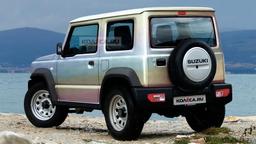 http://www.kolesa.ru/uploads/2018/02/Suzuki-Jimny-rear1-1600x900-980x0-c-default.jpg