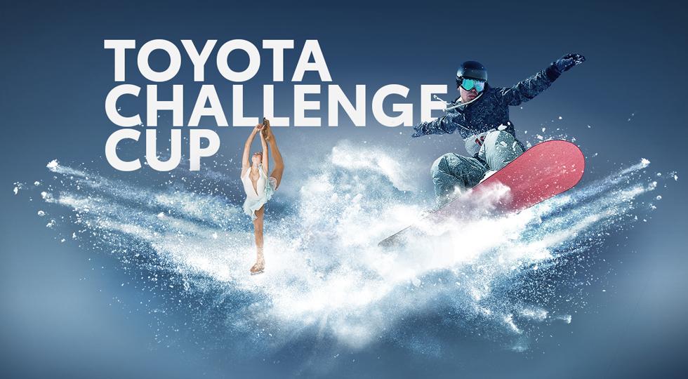 Toyota Chellendge Cup