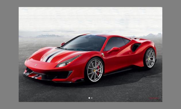 Экстремальная версия Ferrari 488 GTB получит приставку Pista