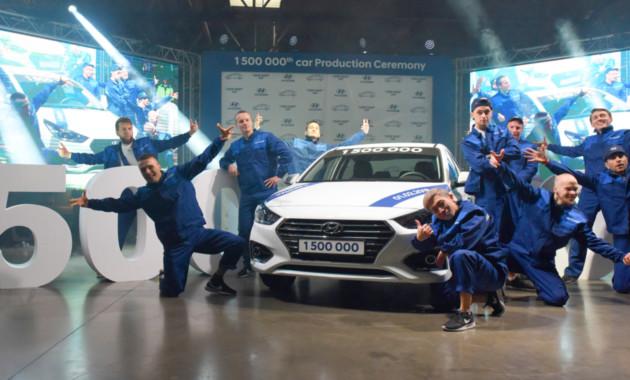 Hyundai выпустила полуторамиллионный автомобиль в России