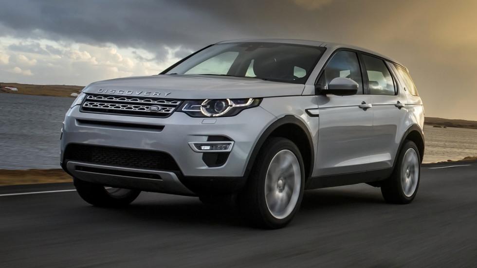 На фото: Land Rover Discovery Sport