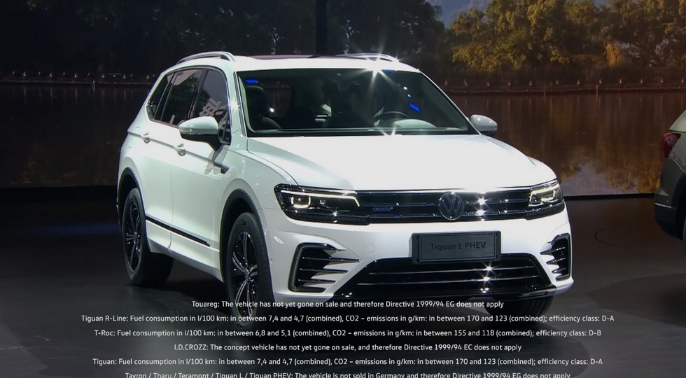 На фото: Volkswagen Tiguan L PHEV