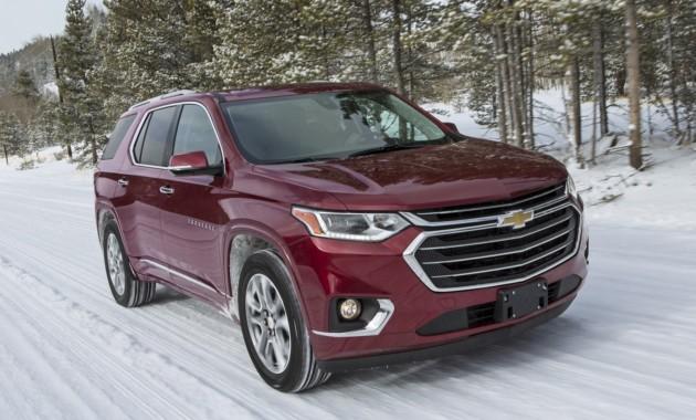 Компания Chevrolet сертифицировала кроссовер Traverse для России