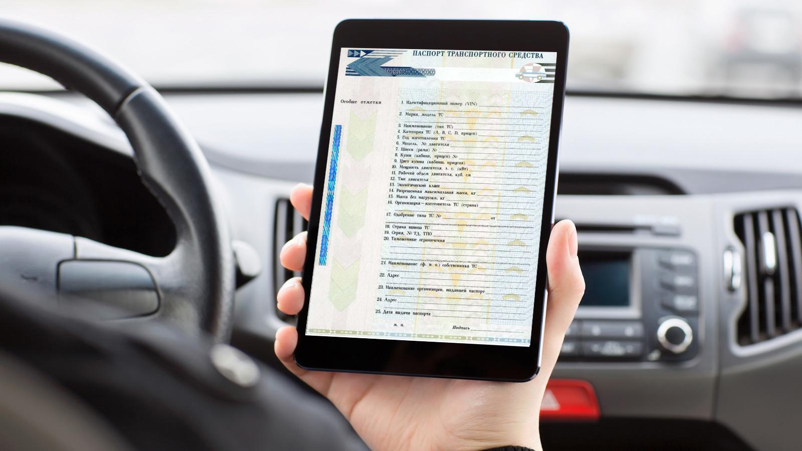 Владельцы автомобилей узнают оботзывах авто через «ЭРУ-ГЛОНАСС