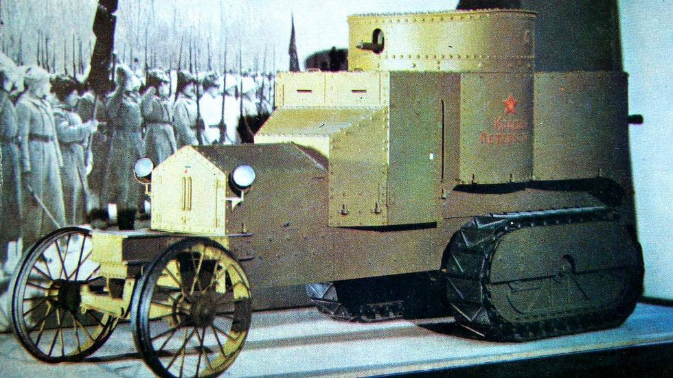 52-Царские броневики_html_m188c7ed8