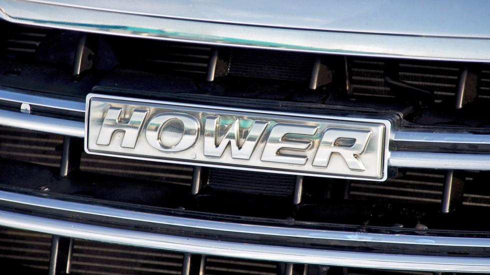 Hower_H3_10-1600x0-c-default