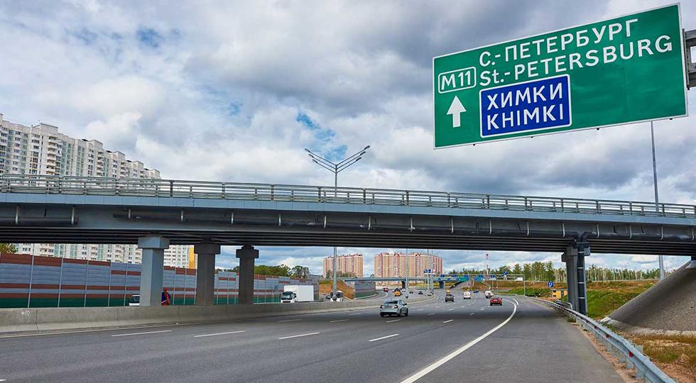 Около станции метро «Селигерская» в столице появится парк спрудом