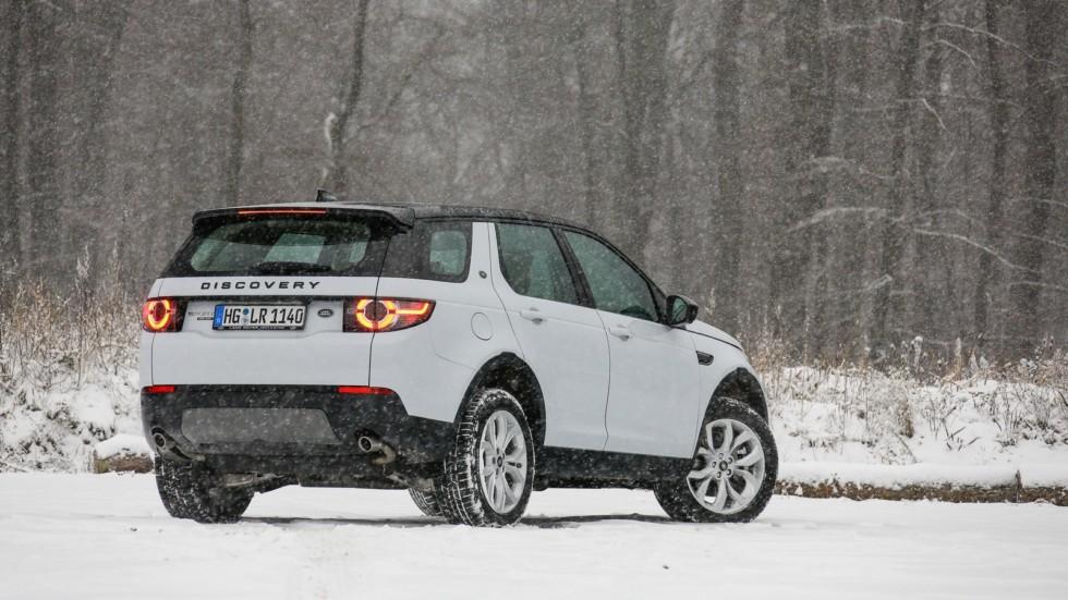 Land Rover привезет особые Discovery и Discovery Sport в Россию