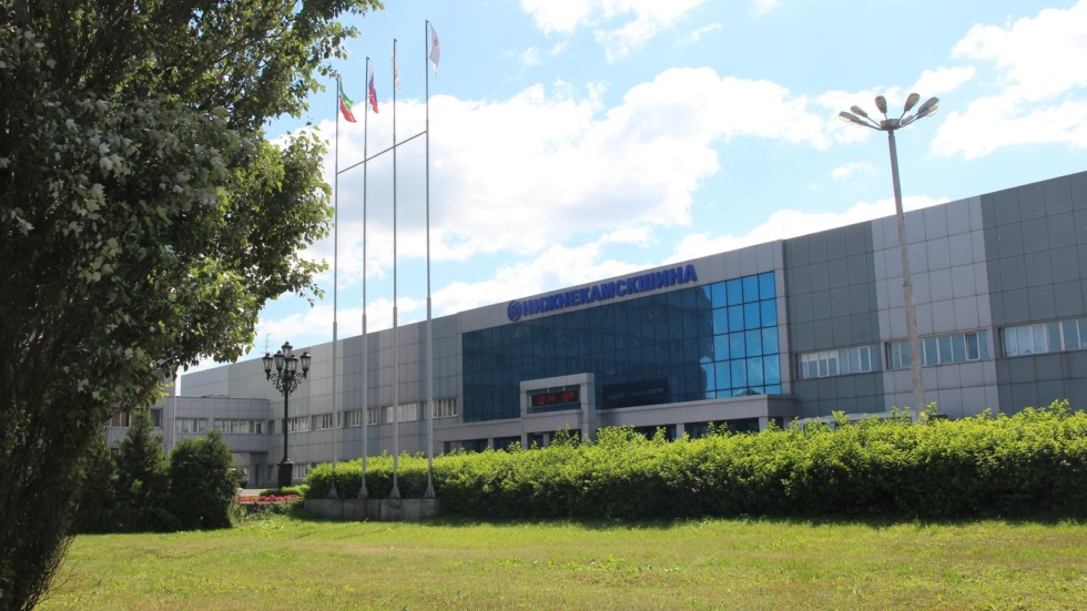 Административное здание ПАО «Нижнекамскшина»