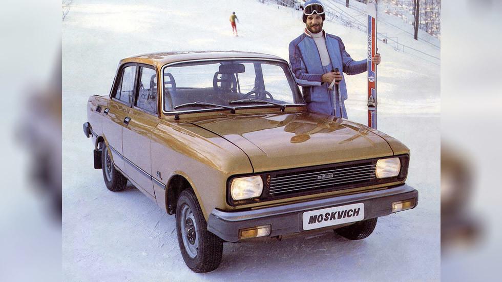 «Москвич-2140Люкс» цвета «Страдивари»