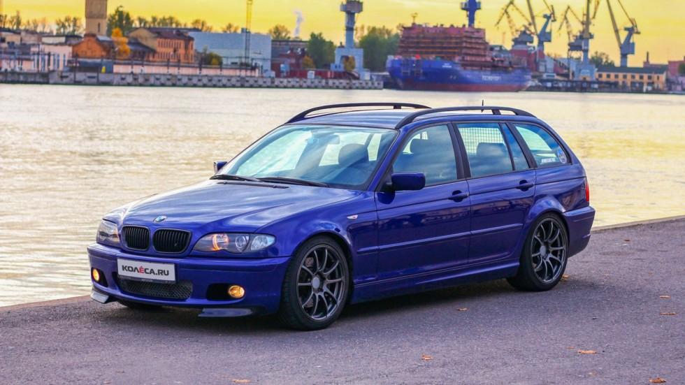 BMW e46 touring синий вид три четверти