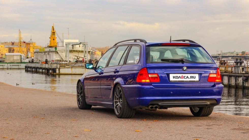 BMW e46 touring синий вид сзади